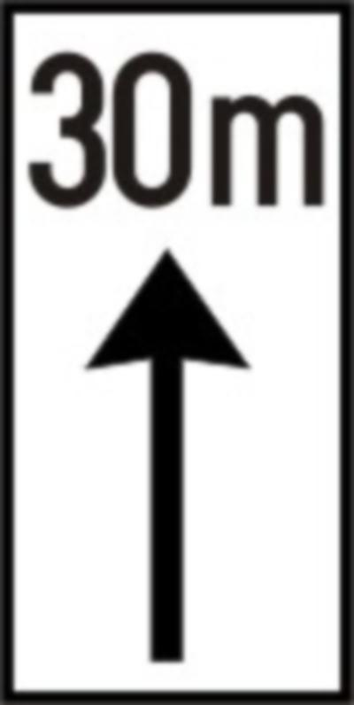 Inceputul si lungimea zonei de actiune a indicatorului